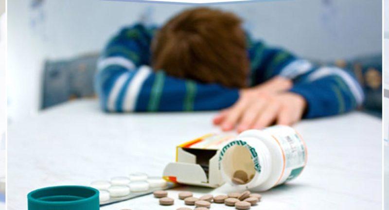 أسباب تعاطي الأطفال للمخدرات وماهي علامات الإدمان؟