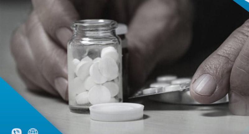 كيفية إبطال مفعول الكبتاجون وإزالة السموم قبل التحليل؟