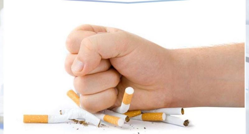 5 طرق فعّالة تساعد علي الإقلاع عن التدخين تماما