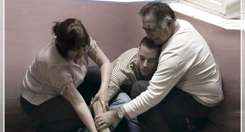 التعامل مع المدمن العنيد و تقديم الدعم النفسي والمساعدة الصحيحة