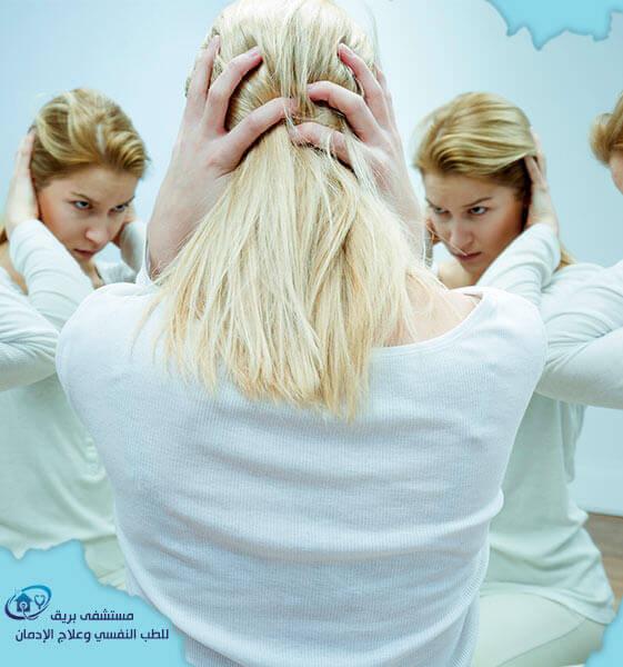 أنواع الهلوسه وكيفية علاج