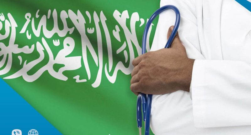 هل مستشفيات خاصة لعلاج الإدمان في السعودية هي الأفضل؟