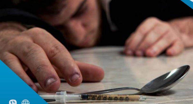 اضرار المورفين على الجسم والحالة النفسية.. وأعراض جرعة المورفين القاتلة