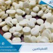 ما هي مادة الامفيتامين؟ وأبرز أسماء الأدوية المشتقة منها