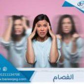 الفصام .. ما هي أعراض وأنواع الفصام وكيف يمكن علاجه؟