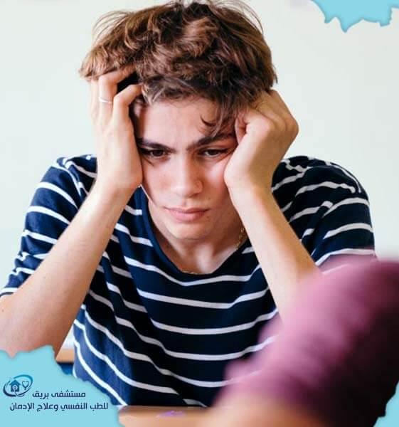 اعراض الاكتئاب عن المراهقين
