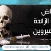 أخطر 10 اعراض الجرعة الزائدة من الهيروين واهم الاسعافات